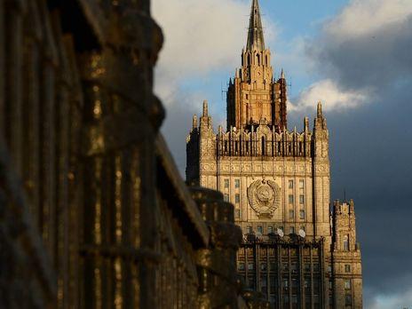 """МИД РФ заявил о """"закулисной роли Вашингтона"""" в акциях протеста в поддержку Навального"""