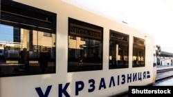 Мінінфраструктури хоче повернути під свій контроль «Укрзалізницю»