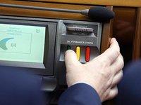 Нардепи мають намір позбавити себе депутатських виплат за прогули