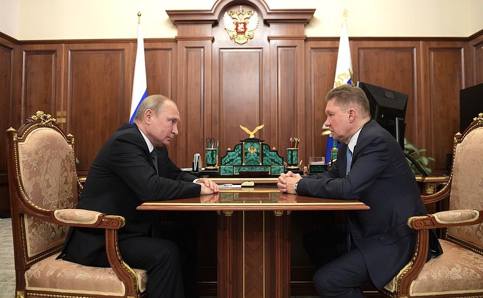 Наживка для дураков: чем Украине грозит скидка на российский газ