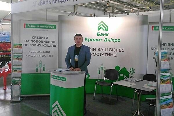 НБУ согласовал покупку Ярославским банка «Кредит Днепр» у Пинчука