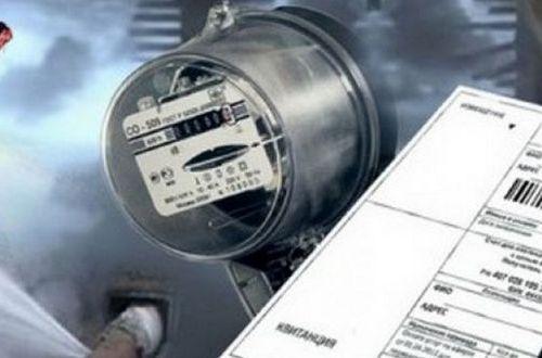 Новые тарифы на электроэнергию: какой сюрприз ждет субсидиантов