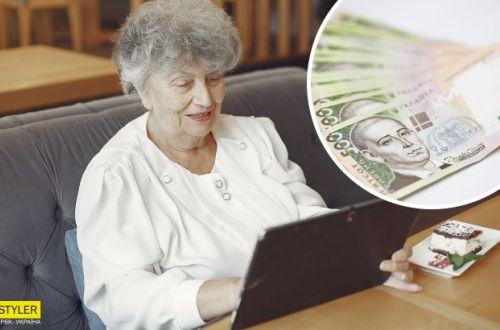 Пенсии в декабре-2020: какие надбавки получат украинцы