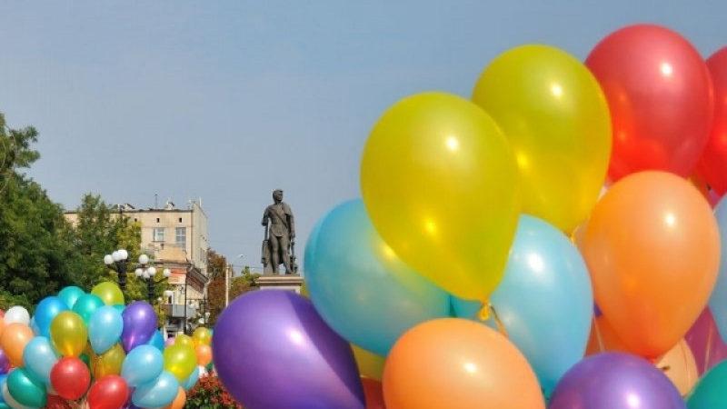 Празднование дня города можно будет  посмотреть в онлайн-режиме
