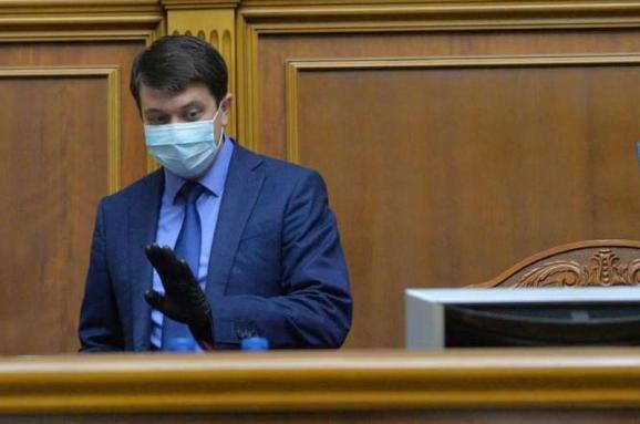 Разумков підписав закон щодо продовження особливого статусу Донбасу ще на рік