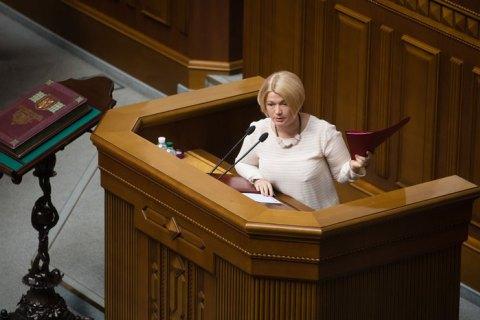 Регламентный комитет Рады рекомендовал отстранить Геращенко от работы на 5 заседаний