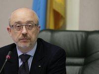 Резніков заявив, що займатиметься контролем і координацією діяльності, пов'язаної з групою в Мінську