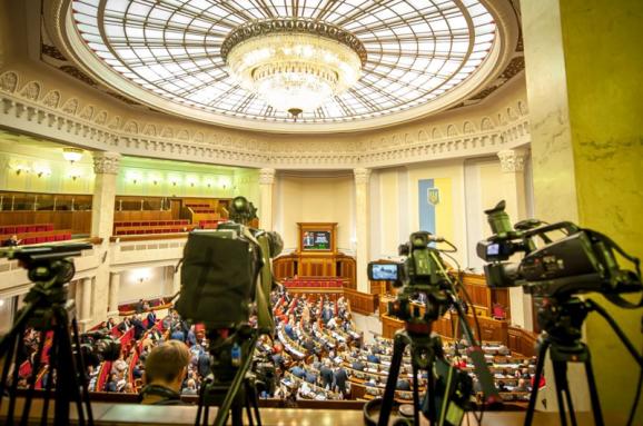 Рішення про скорочення числа нардепів до 300 не матиме підтримки в парламенті, - Величкович