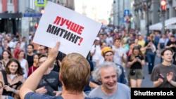 Росія: студента Жукова внесли до списку екстремістів