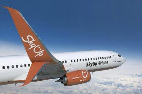 SkyUp на зиму откроет рейсы из Киева в Зальцбург