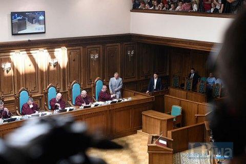 Судья Конституционного суда Мельник подал в отставку, - СМИ