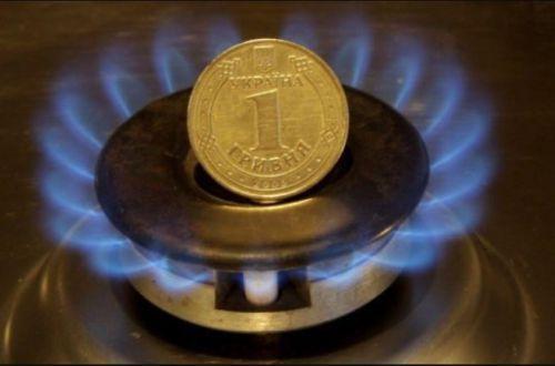 Тариф на газ взлетает уже в декабре: кому придется платить по-новому