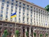 У Києві до кінця року відбудеться пілотний запуск електронних учнівських квитків