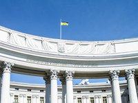 У МЗС викликали посла Чехії для роз'яснень
