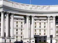 Український консул виїхав з РФ і продовжить працювати в МЗС