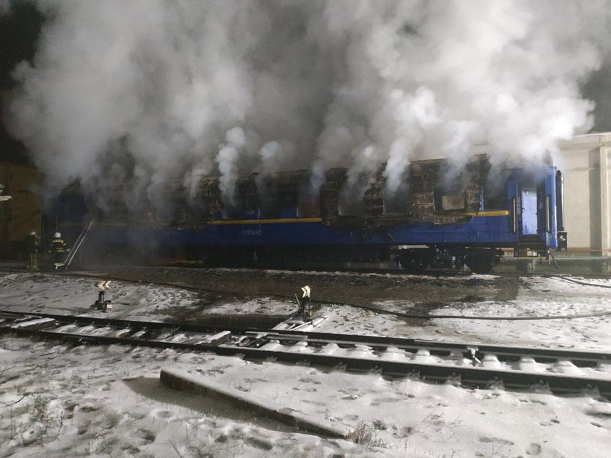 В Полтавской области во время пожара в вагоне погибло двое человек