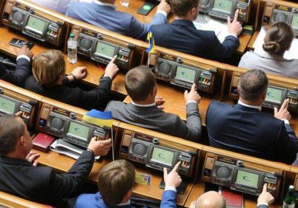 В Украине проверят получателей соцвыплат: Рада приняла закон о верификации