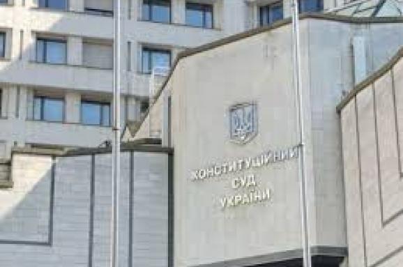Венеційська комісія оприлюднила висновок щодо КСУ: радить не звільняти суддів, а змінити закон