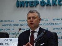 Вітренко продовжує брати участь в офіційних заходах як в.о. глави Міненерго
