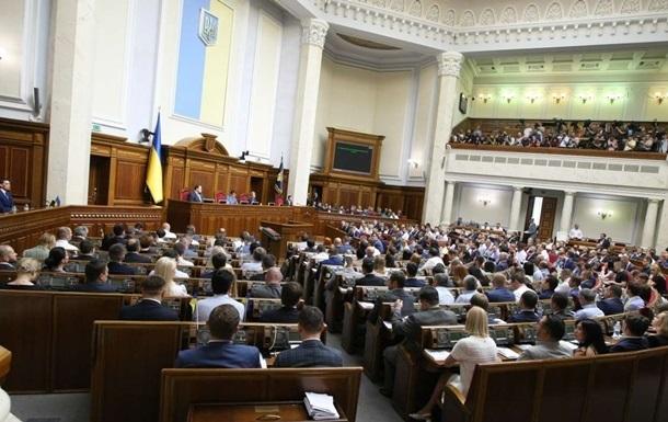 ВР прийняла закон про реформу державної служби