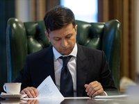 Зеленський підписав закон, який прискорить розгляд кримінальних проваджень у судах першої інстанції