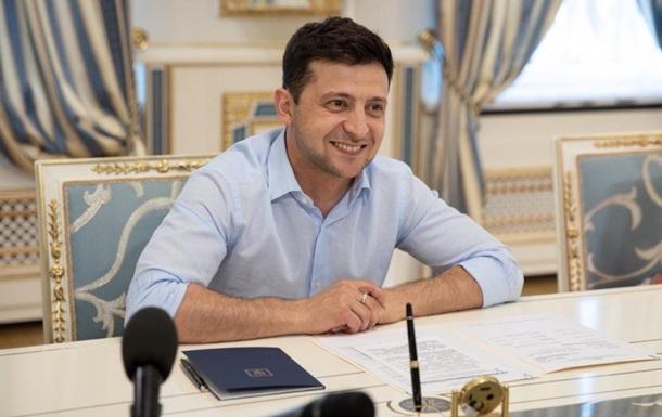 Зеленський привітав киян із Днем міста - UNP.news