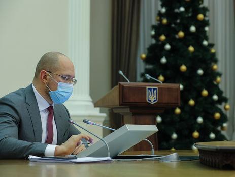 До кінця року дохідну частину бюджету України буде суттєво перевиконано – Шмигаль