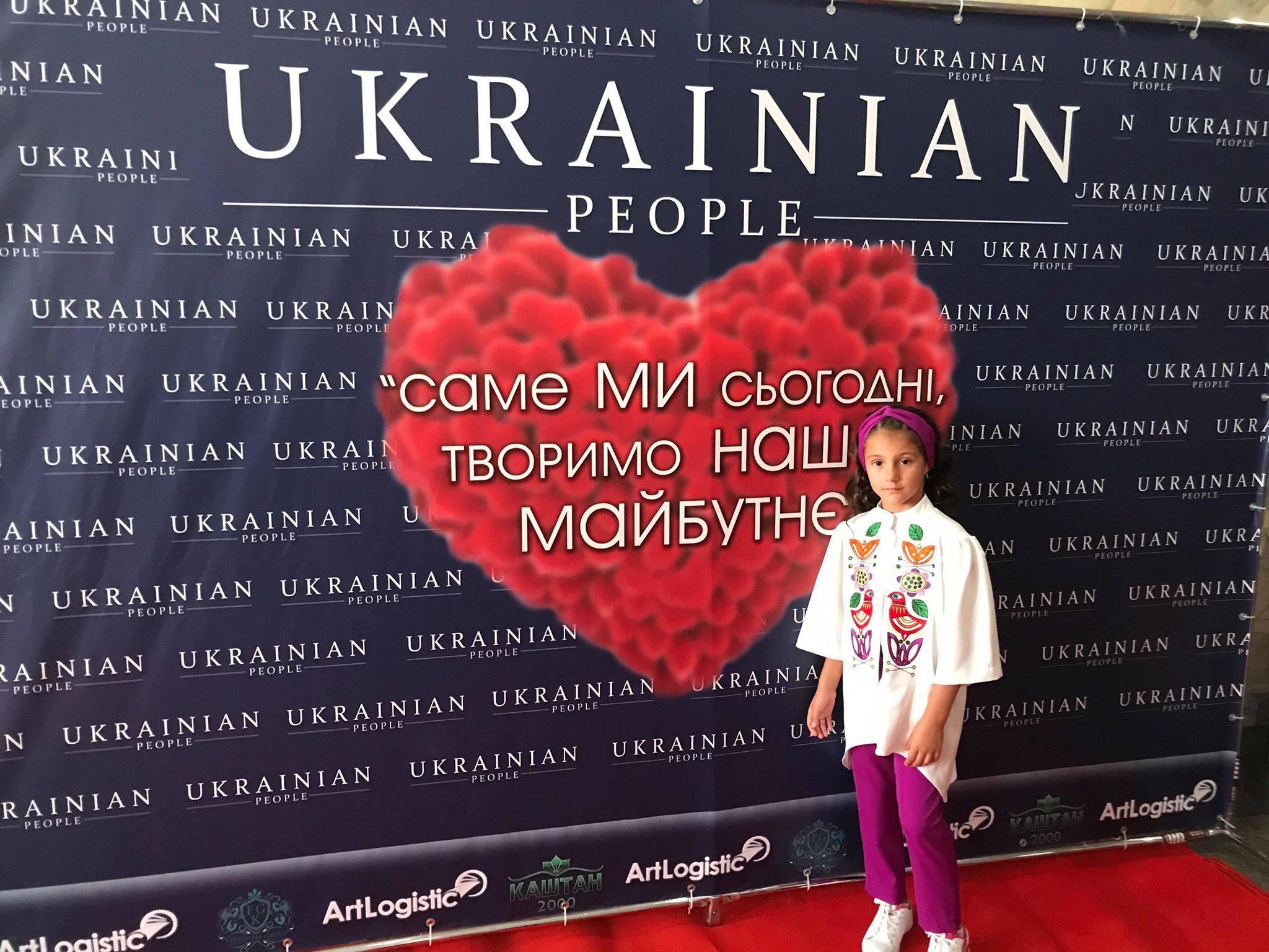 Двоє юних увійшли в енциклопедію про талановитих українців