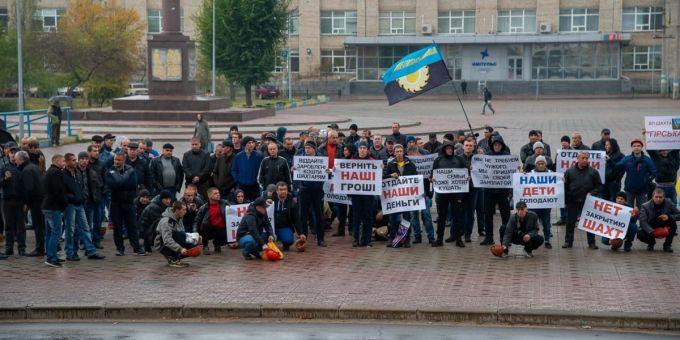 Горняки девяти шахт вышли на митинг в Северодонецке