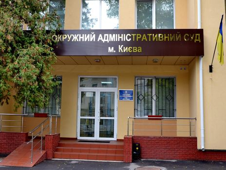 ГПУ оголосила підозру голові Окружного адмінсуду Києва за чотирма статтями Кримінального кодексу, його заступнику – за трьома