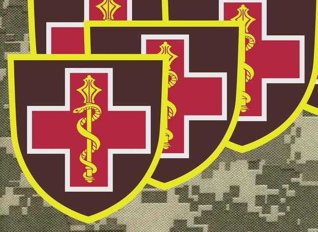 Командування Медичних сил про епідемічну ситуацію у Збройних Силах України станом на 25 листопада