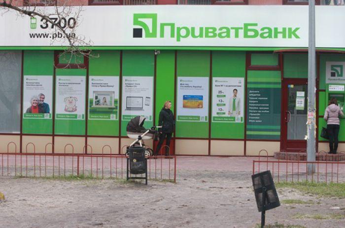 Милованов рассказал о продвижениях в переговорах с МВФ по ПриватБанку