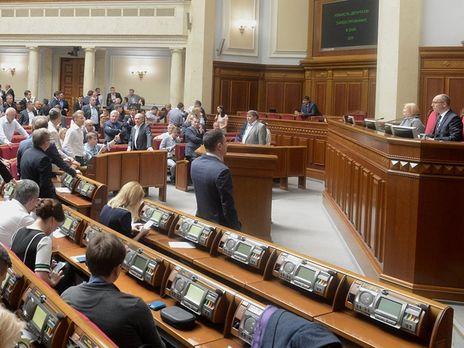 Рада відхилила законопроекти Зеленського про вибори, восьмеро українців потрапили в полон бойовиків на Донбасі. Головне за день
