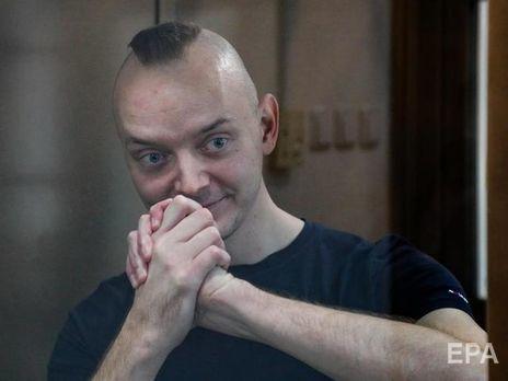 """Радник глави """"Роскосмосу"""" Сафронов сидить в одній камері з обвинуваченим у шпигунстві українським ексфутболістом Василенком"""