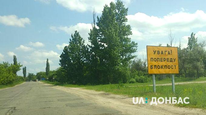 Україна готується до відведення військ уздовж всієї лінії розмежування, - ООС