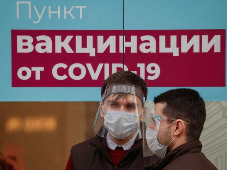 В Санкт-Петербурге пенсионер умер через час после прививки от коронавируса