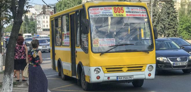В Украине увеличат штрафы водителям за отказ в льготном проезде