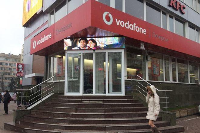 Vodafone повысит на 22-27% абонплату в старых тарифах - Новости