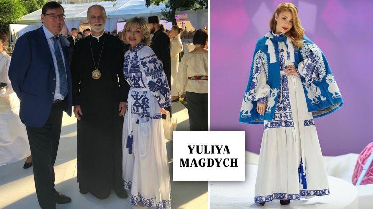 Жена генпрокурора пришла на благотворительный вечер в вышиванке за 50 000 гривен - звезды сошлись