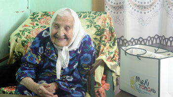 Жителька Запорізької області відсвяткувала 103-й день народження, – ФОТО