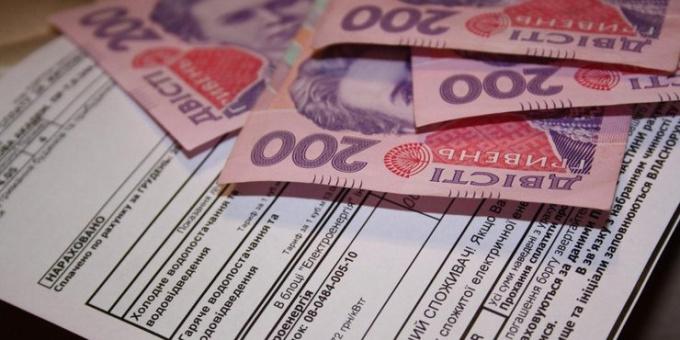 Бюджет Луганщины получил субвенцию для субсидий населению