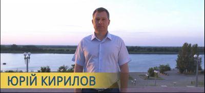 Депутат Херсонского горсовета, который пропустил большинство заседаний, выдвигается в мэры