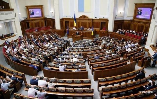 ЕС призвал Раду принять законопроект Зеленского об антикоррупционном суде