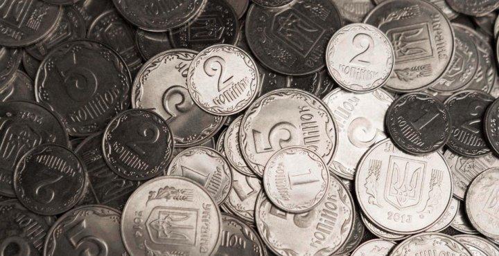 НБУ нагадує, що монетами 1, 2 і 5 копійок не можна буде розраховуватися