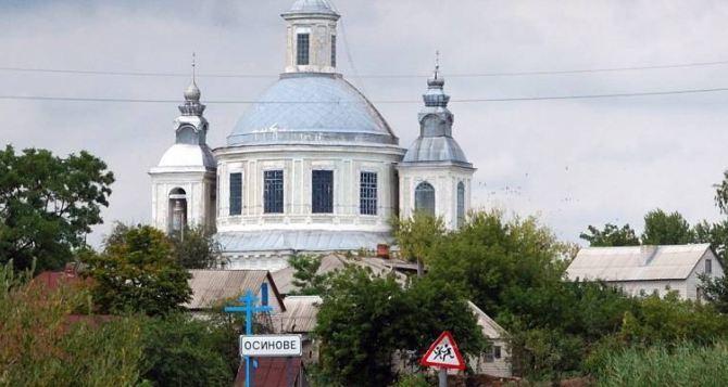 Невероятное село в Луганской области: настоящие следы динозавров, половецкая баба и храм в стиле барокко - post are contained