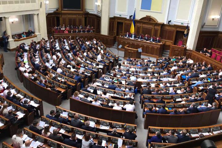 Нова Рада вперше провалила голосування, не підтримавши скасування дії актів СРСР і УРСР