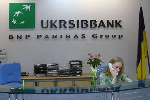 Премиальное обслуживание от UKRSIBBANK - Новости