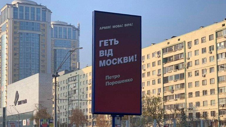 """""""Прощай, немита Росія…"""", наш орієнтир – Мозамбік - Test Randomize Word"""
