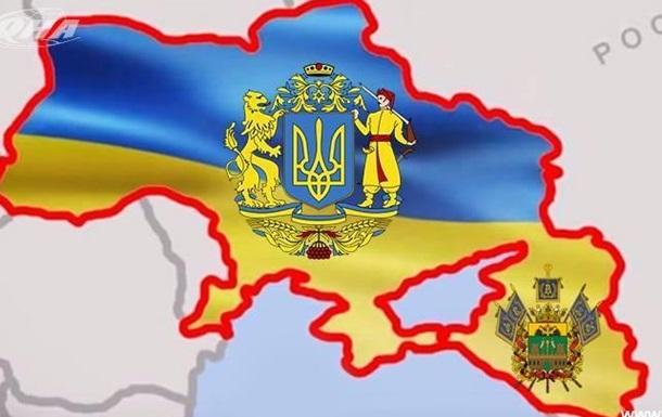 Путіну нагадали, що Кубань входила до складу України