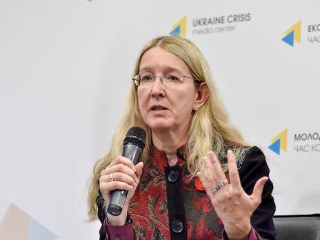 Супрун посетовала, что украинцы не интересуются книгами о здоровье